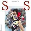First Look: SSAW Magazine