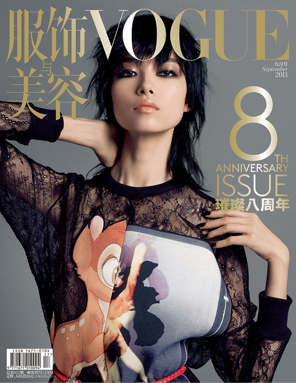 August-Cover-2013_2