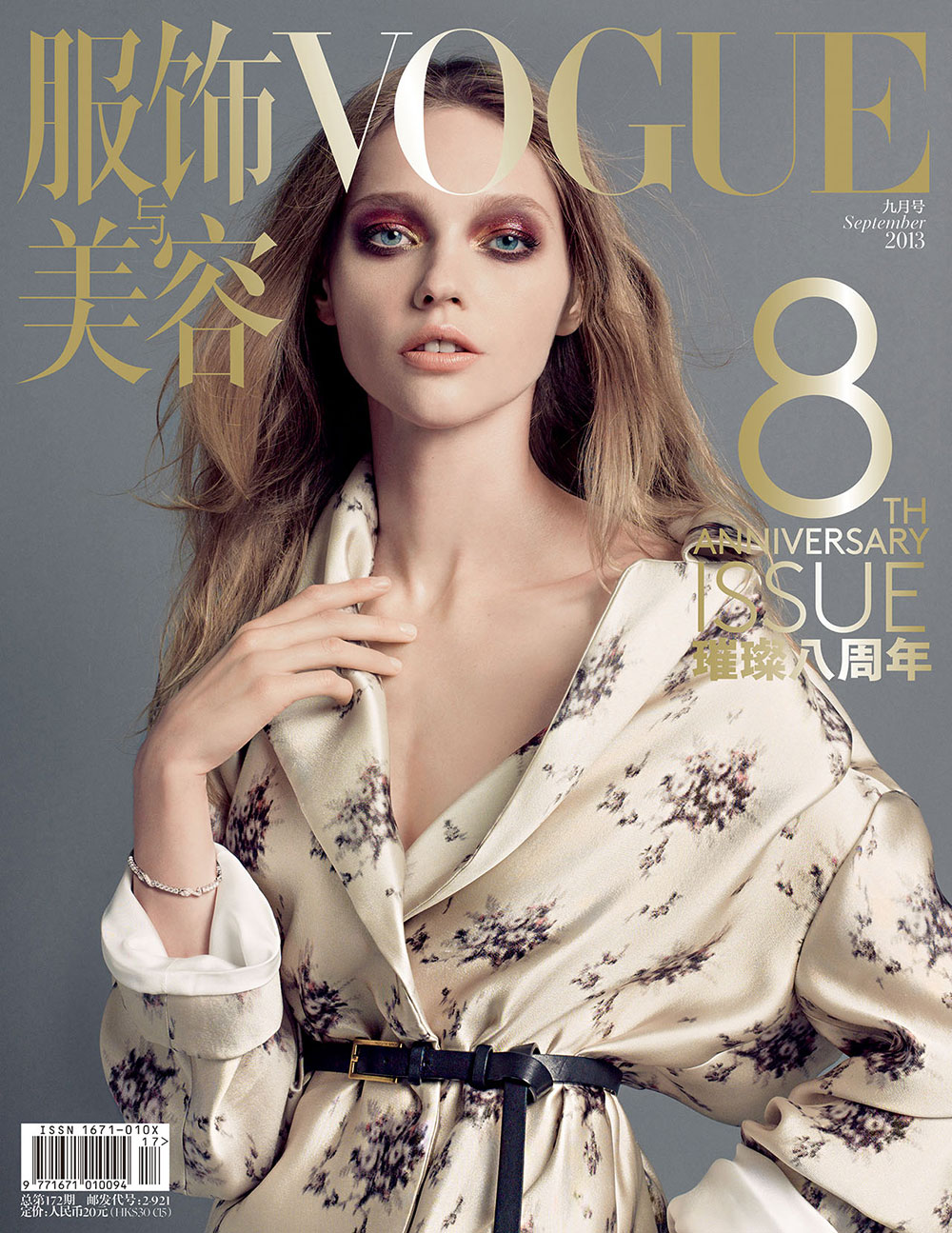 Vogue China September 2013 covers exclusive preview ...