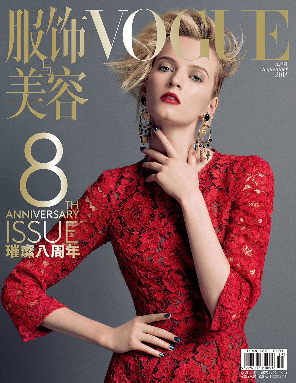 August-Cover-2013_7