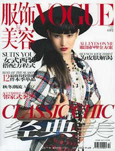 3131_10-2007_VogueChina_China_front_2_f