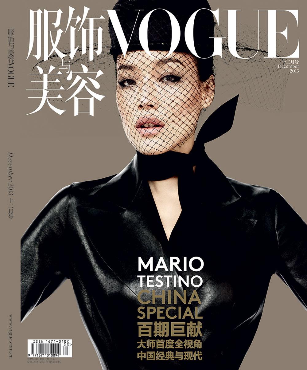 Vogue-China-December-2013