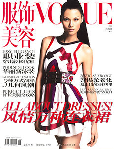 vogue-china-2007-june-01