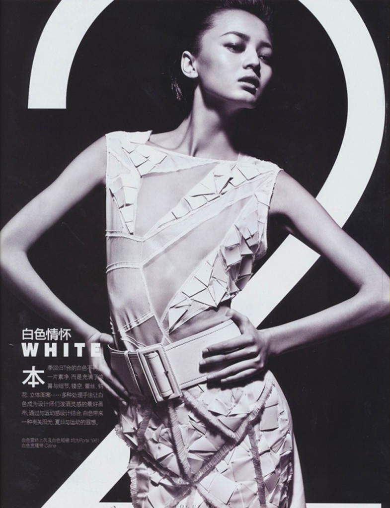 Jing / image courtesy Liquidmodels/Wilhelmina (11)