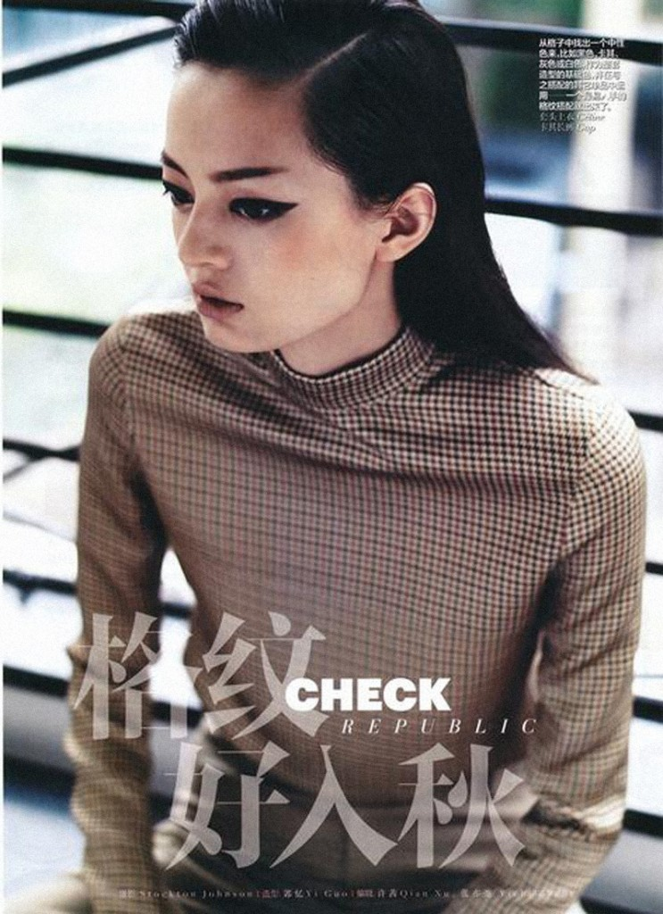 Jing / image courtesy Liquidmodels/Wilhelmina (4)