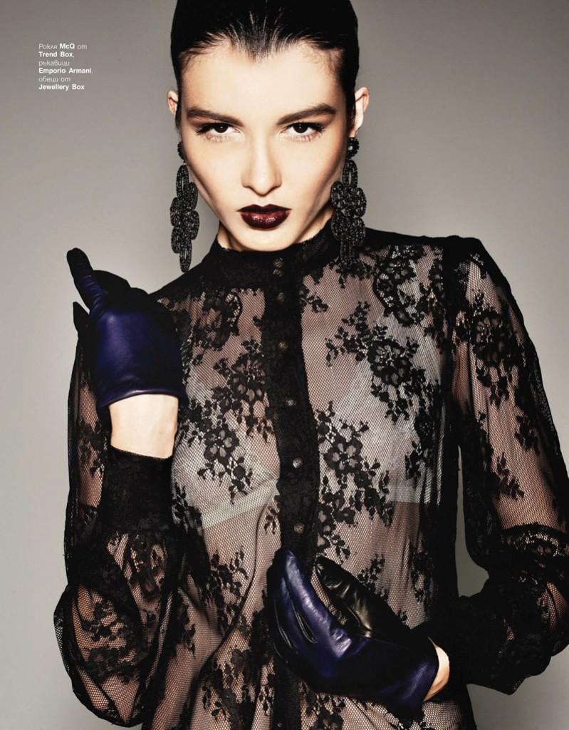 Pirina / image courtesy Ivet Fashion (4)