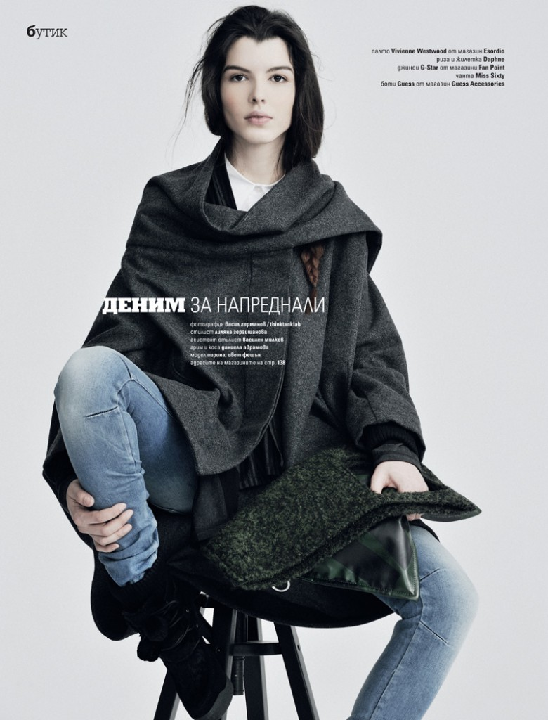 Pirina / image courtesy Ivet Fashion (10)