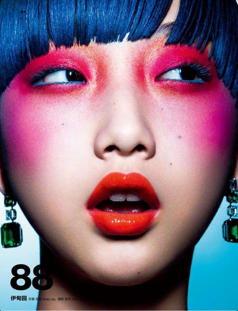 Yue Ning / Jill Model Management (5)