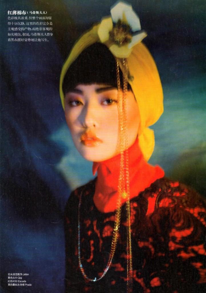 Yun / image courtesy Fenton Moon (3)