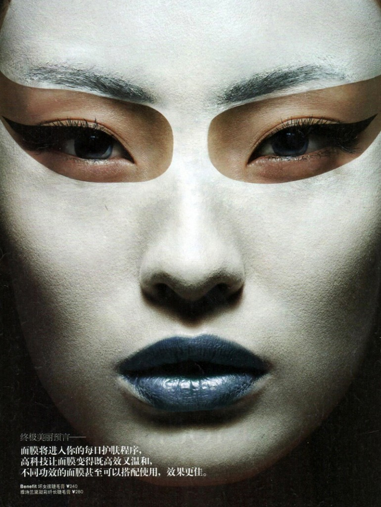 Yun / image courtesy Fenton Moon (4)