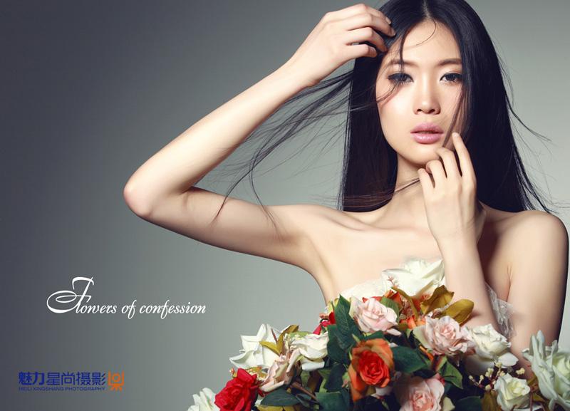 Fan / image courtesy Esee Models (9)