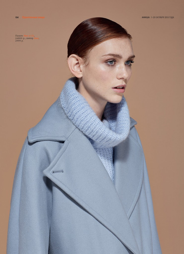 Sansa / image courtesy Point Model Management (6)