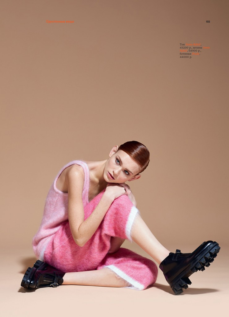 Sansa / image courtesy Point Model Management (7)