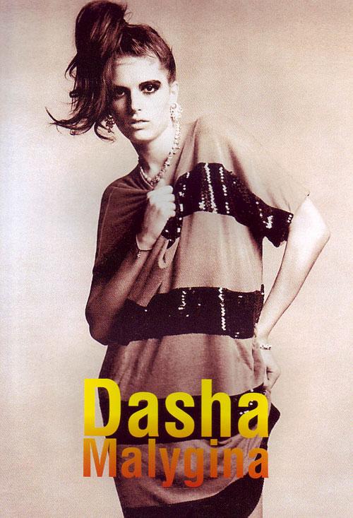 Dasha Malygina Nude Photos 33
