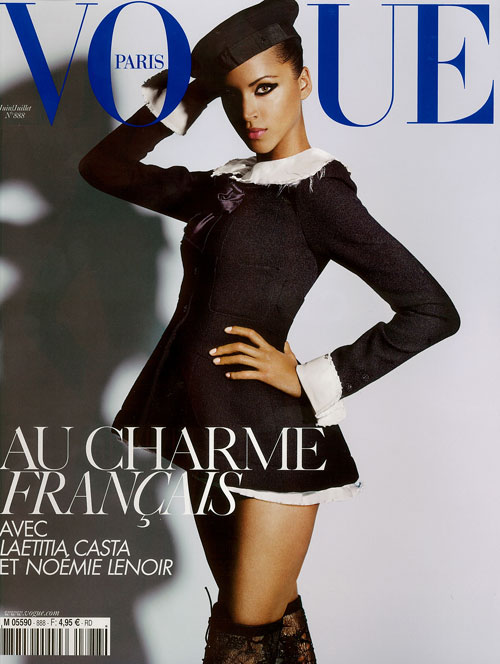 Vogue French Magazine Subscription: Noemie's French Vogue