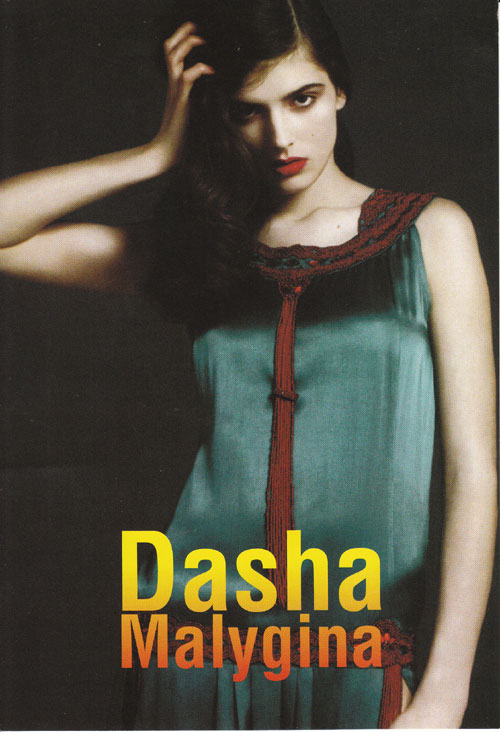 Dasha Malygina Nude Photos 35