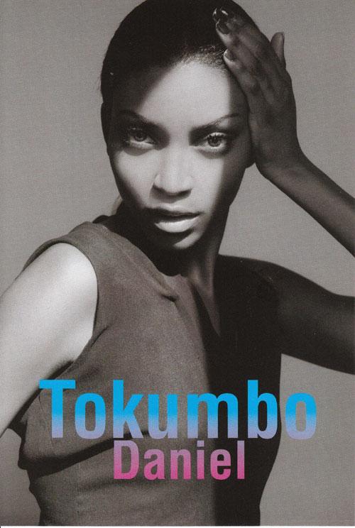 Tokumbo Daniel