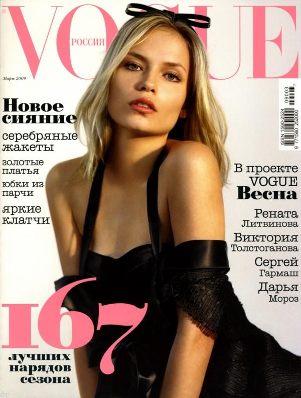 56071_achat_vogue-ru_2009-03_cover_122_195lo
