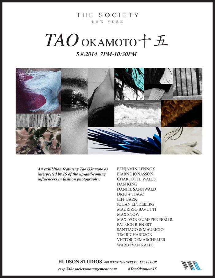 TAO-INVITE_MDC