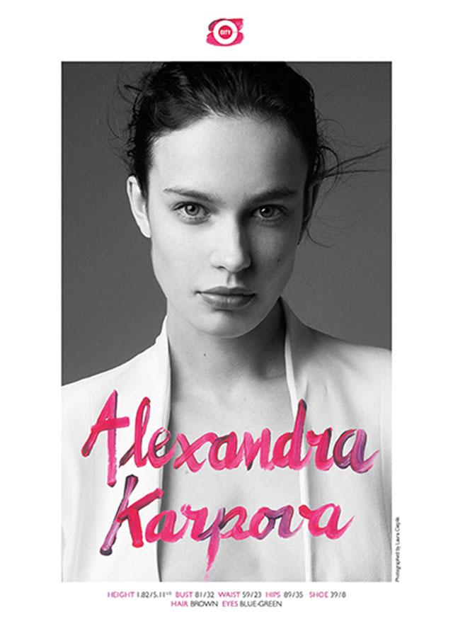 Alexandra Karpova Alexandra Karpova ...