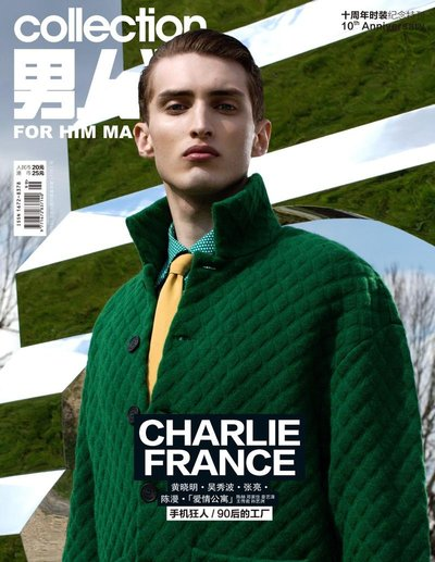Charlie France - Ph: Jumbo Tsui for FHM China