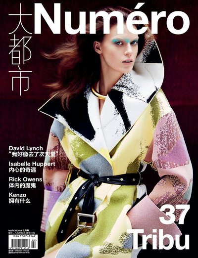 Tess Hellfeuer - Numero China March 2014 Cover by Txema Yeste