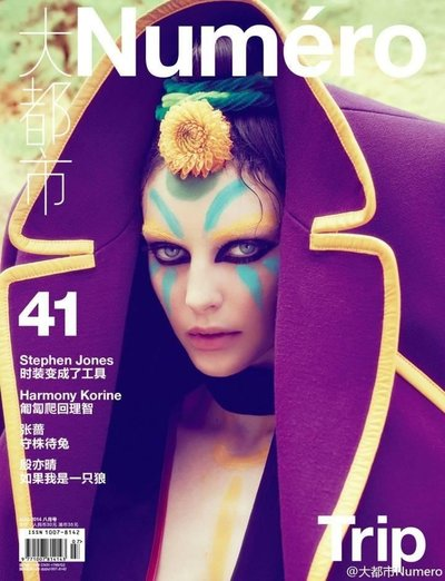Auguste Abeliunaite - Ph. Sofia Sanchez and Mauro Mongiello for Numero China