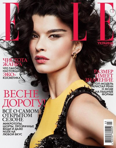 Crystal Renn - Elle Ukraine March 2014 Cover by Sarah Silver