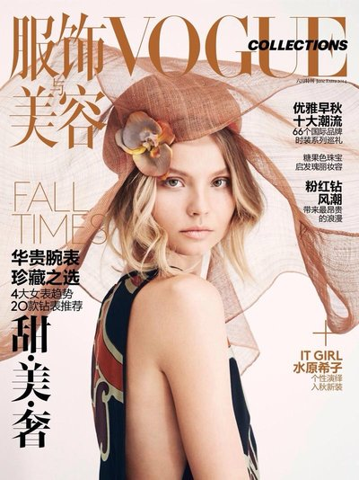 Magdalena Frackowiak - Ph. Patrick Demarchelier for Vogue China