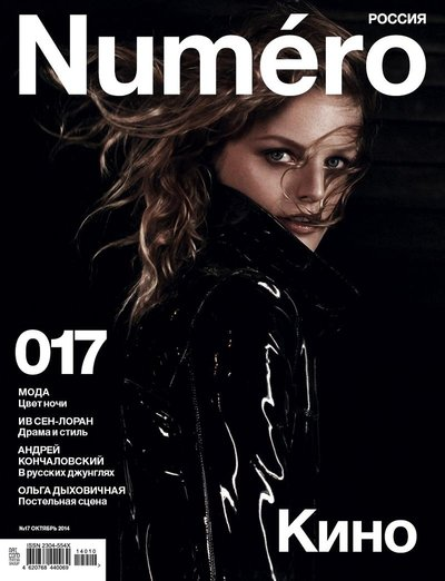 Hanne Gaby Odiele - Photo: Van Mossevelde + N for Numero Russia October 2014
