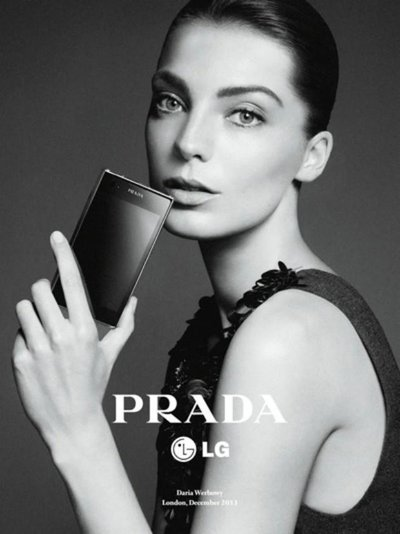Daria Werbowy - Ph: David Sims for Prada