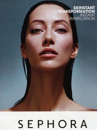 Alana Zimmer - Ph: Ben Hassett for Sephora 2014