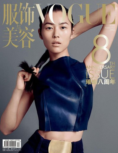 Liu Wen - Photo: Inez and Vinoodh for Vogue China September 2013