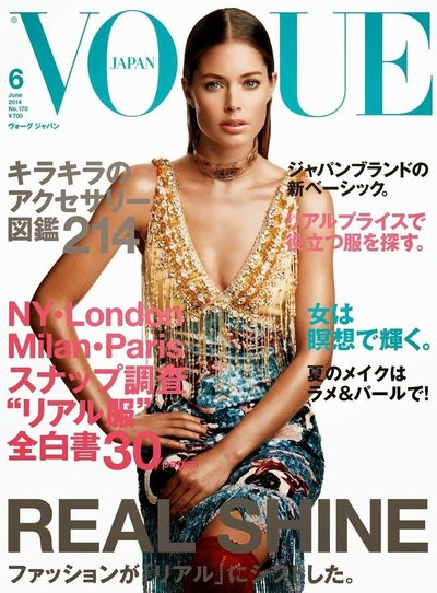 Doutzen Kroes - Ph: Patrick Demarchelier for Vogue Japan