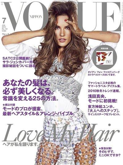 Alessandra Ambrosio - Inez & Vinoodh for Vogue Nippon