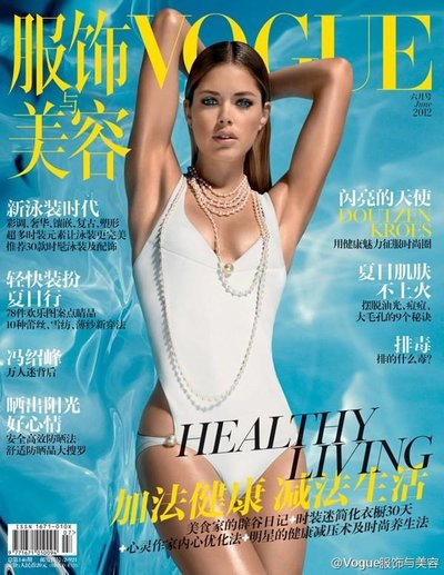 Doutzen Kroes - Vogue China June 2012