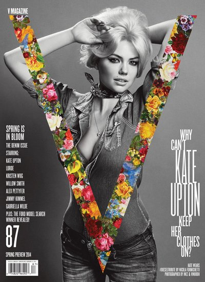 Kate Upton - Ph. Inez & Vinoodh for V Magazine