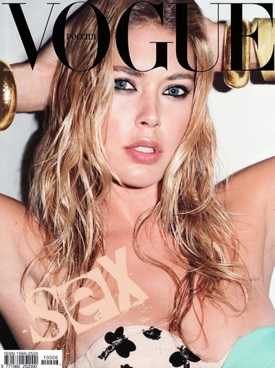 Doutzen Kroes - Vogue Russia June 2010 by Terry Richardson