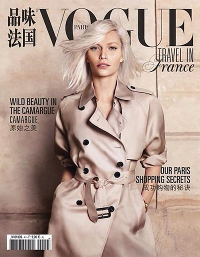 Aline Weber - Ph: Nico for Vogue Travel in Paris Spring 2014 Cover