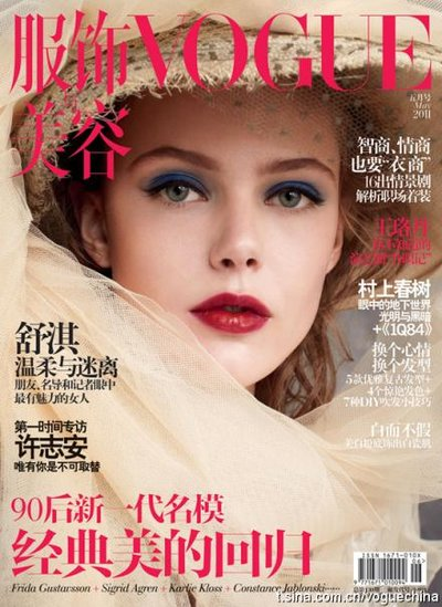Frida Gustavsson - Photo: Arthur Elgort for Vogue China May 2011
