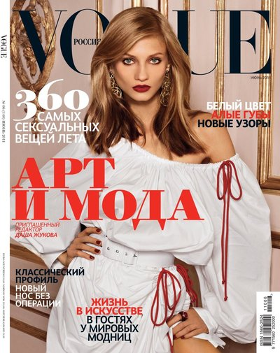 Anna Selezneva - Photo: Mariano Vivanco for Vogue Russia June 2011