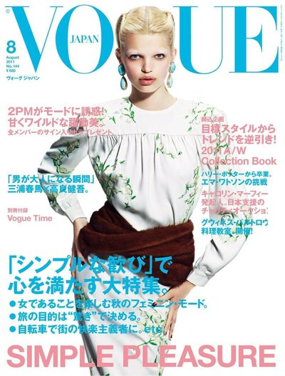 Daphne Groeneveld - Photo: Mario Sorrenti for Vogue Japan August 2011