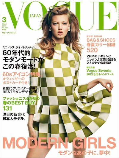 Lindsey Wixson - Photo: Patrick Demarchelier for Vogue Japan March 2013