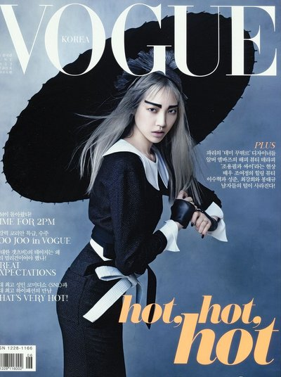 Soo Joo Park - Ph. Hye Wong Kang for Vogue Korea