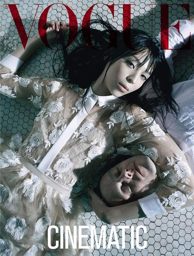 Issa Lish - Ph. Steven Meisel for Vogue Italia