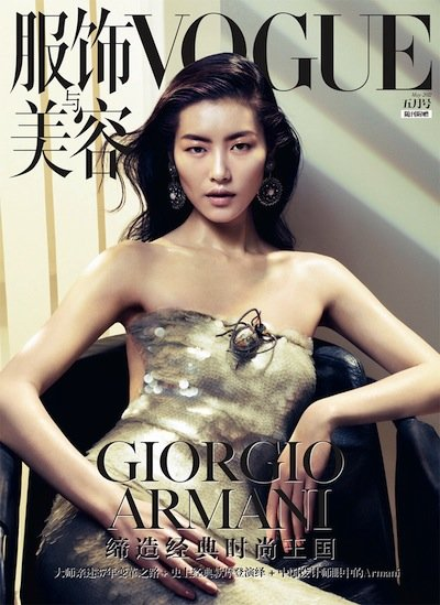 Liu Wen - Photo: Sharif Hamza for Vogue China May 2012