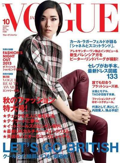Tao Okamoto - Photo: Patrick Demarchelier for Vogue Japan October 2013